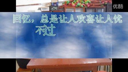 齐民学社2013年毕业生欢送会