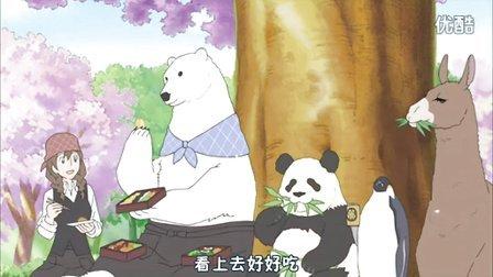 白熊咖啡厅第2集_12clip