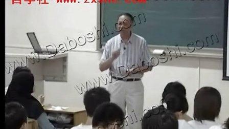 材料科学基础 视频教程 北京科技大学 98讲