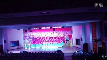 铁岭师范高等专科学校  庆七一合唱比赛 艺术学院 春天的故事
