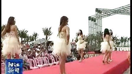 中国旅游小姐全球大赛阳江直选赛区决赛10月底举行(阳江新闻2013