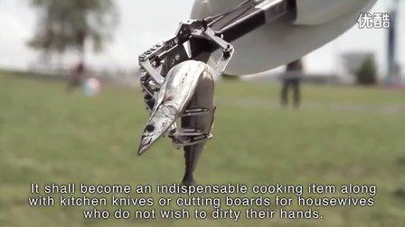 继续黑科技 外骨骼动力机甲MK3