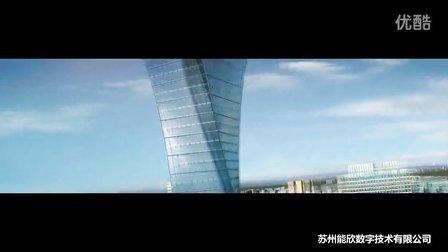 规划类影片-苏州能欣专业展览展示多媒体设备提供商