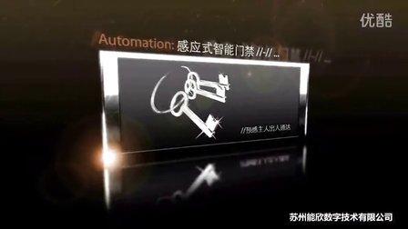 房产类影片-苏州能欣-全三维视频制作团队