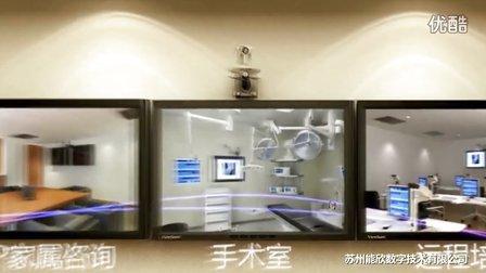 苏州能欣专业制作企业类影片