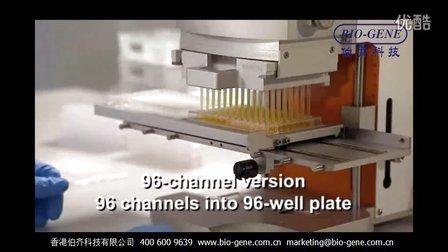 Apricot Designs移液工作站产品介绍—伯齐科技