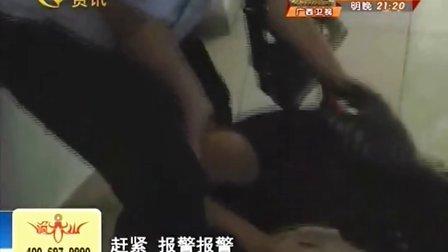 广东深圳教育机构太凶悍扣人扣证推记者130730在线大搜索