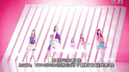 车载舞曲视频MV 汽车显示屏MV 高清MV免费下载