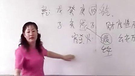 段建业-广州盲派八字命理面授班03