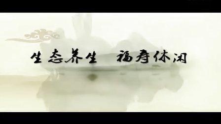 广西蒙山县形象宣传片