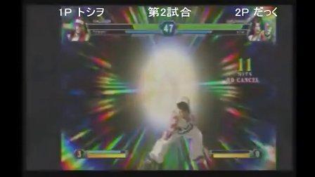KOF13CL 第2回紅白戦@香川の田舎 -1