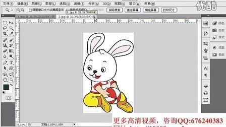 ps教程 3 pccs5教程 photoshop教程 ps入门到精通 平面设计教程