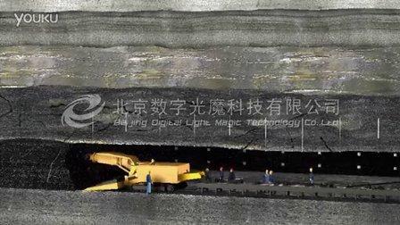 煤矿事故动画 数字光魔作品