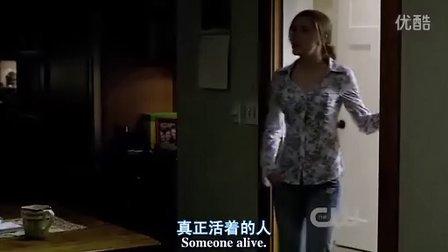 吸血鬼日记第一季01