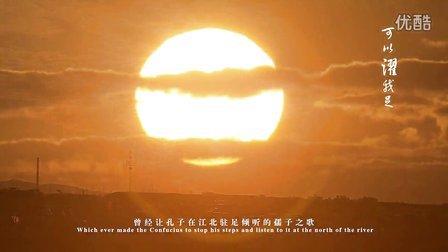 丹江口旅游城市宣传片0729版