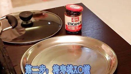 寿桃牌XO滋味酱吃法-正确吃法