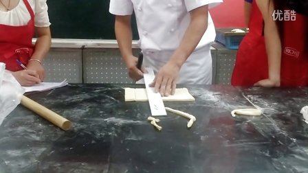 丹麦杏仁面包