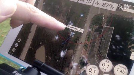 SuperX 飞控iPad地面辅助软件简单演示