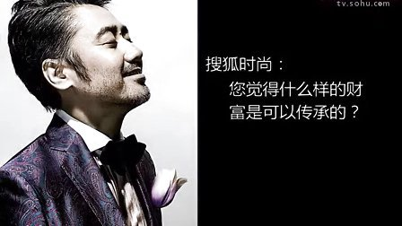 搜狐时尚男人吴秀波