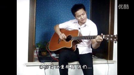 烟花易冷(周杰伦)-吉他弹唱-孙辉
