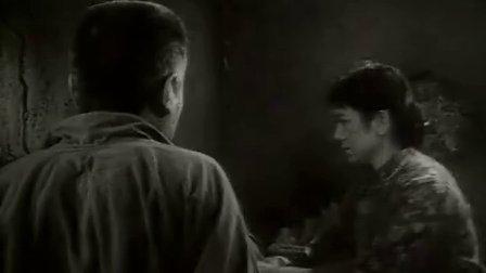 国产经典老电影-云雾山中.1959
