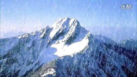 雪山云层 (2)