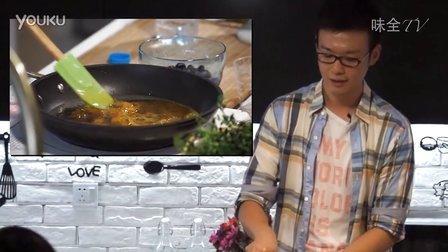 【味全】美味厨房+-x÷精彩花絮