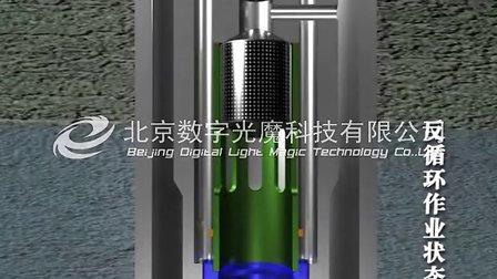 中石油三通接头动画 数字光魔作品