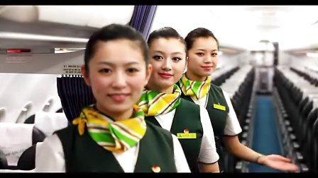 春秋航空2013年客舱服务篇