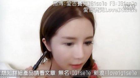 蜜桃甜心妆 IGisele的大眼妆教室
