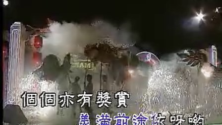 36-经典粤语贺年金曲【五福临门】林翠萍(五福临门)