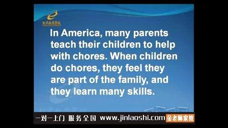 小学六年级英语名师精讲 Charlie s chores 3黄耀华金老师家教
