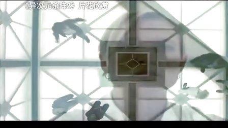 异次元杀阵2Cube 2: Hypercube (2002)中文预告
