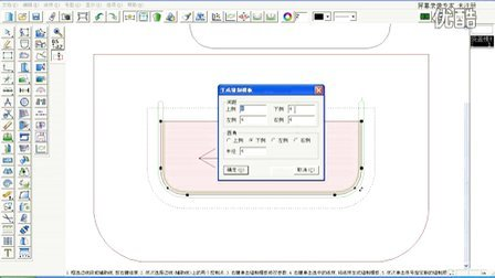 富怡服装CAD新功能模板工具的使用方法