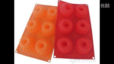 锐特硅胶制品——硅胶蛋糕模