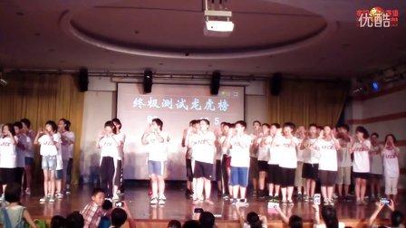 李阳疯狂英语第42届夏令营B4班终极测试