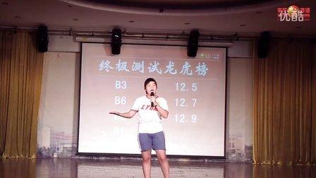 李阳疯狂英语第42届夏令营谢微个人演讲