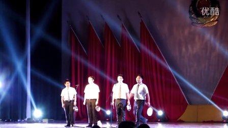 2013年江苏省农村商业银行新员工培训班结业典礼之1班节目