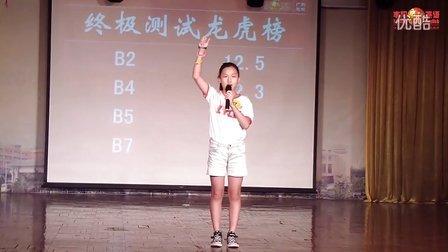 李阳疯狂英语第42届夏令营林思雨个人演讲