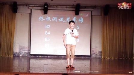 李阳疯狂英语第42届夏令营梁庭峰个人演讲