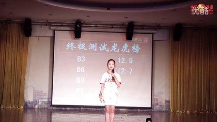 李阳疯狂英语第42届夏令营个人演讲
