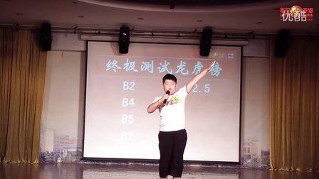 李阳疯狂英语第42届夏令营6号个人演讲