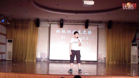 李阳疯狂英语第42届夏令营B8个人演讲