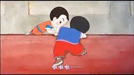 中华弟子规 片头曲