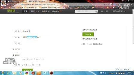 www.aimiaowo.com爱瞄我注册