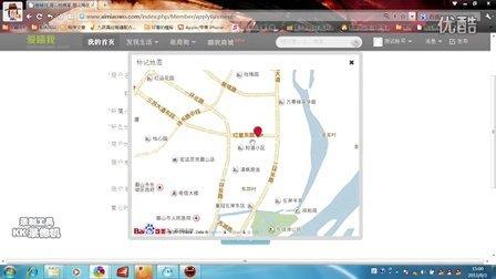www.aimiaowo.com申请入驻