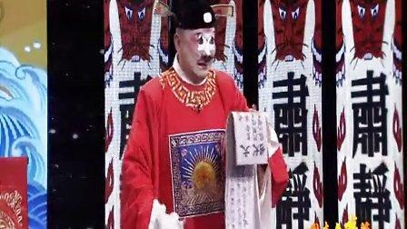 王艺红    《七品芝麻官》1
