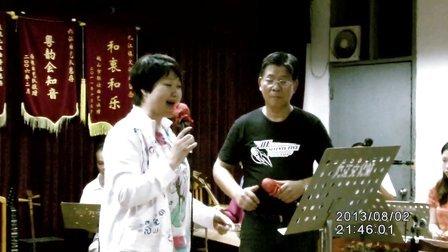 九江曲艺社130802《别馆盟心》由九江龙明先生、麦玉清小姐演唱