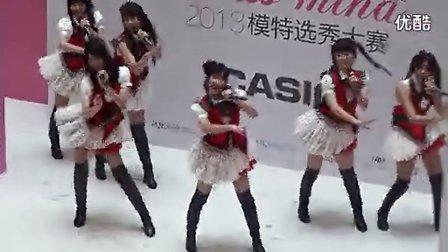 130803 Miss mina 2013 上海月星环球广场「模特選秀大賽 」开场SNH48