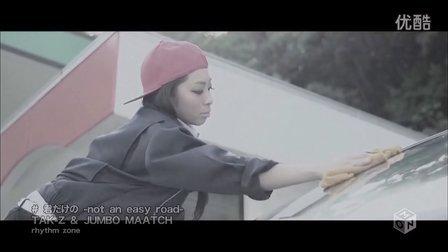 TAK-Z - 君だけの -not an easy road (2013.08.14)